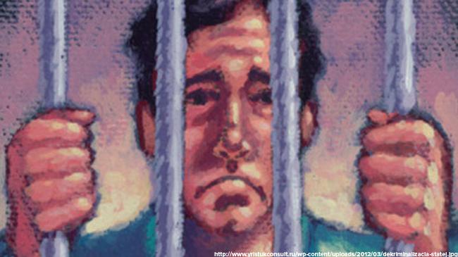 Вердикты 1,5 тыс. заключенных могут пересмотреть
