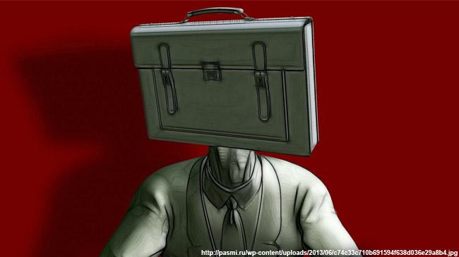 Заработной платы высших чиновников региона сократят надесять процентов