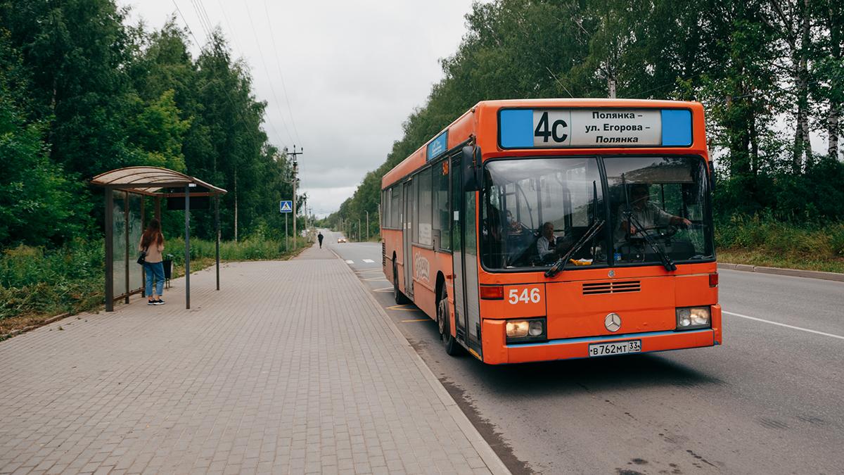 Жителям Веризино изменили движение автобусных маршрутов