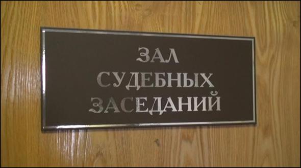 Апелляционным определением владимирского областного суда оставлен в силе приговор октябрьского райсуда города