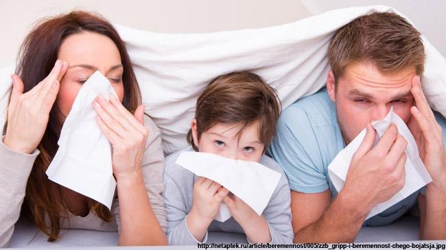 ВОрловской области две трети заболевших ОРВИ— дети