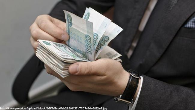 Ярославская область вошла ТОП-5 регионов с наибольшим ростом зарплат чиновников