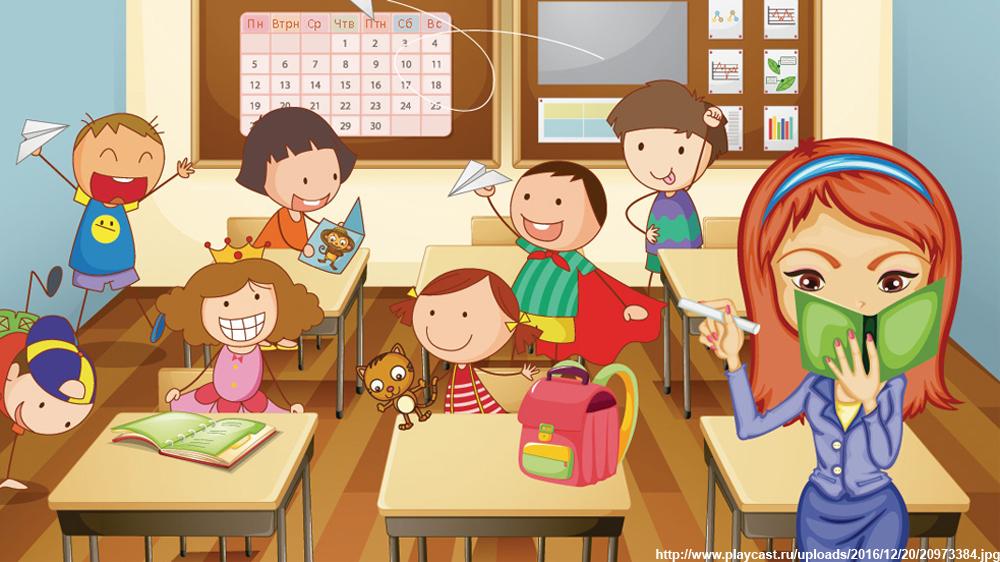 Рисунок класса и учеников