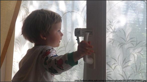 Картинки по запросу москитная сетка ребенок
