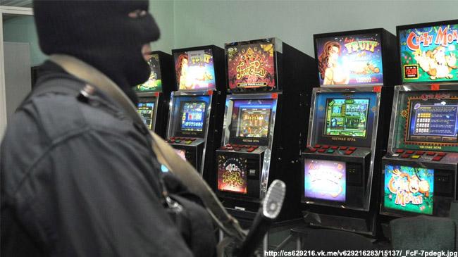 Игровые автоматы в клубе зебра как говорят на человека который играет в карты