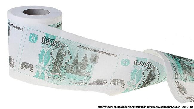 Около 40% красноярцев стали получать заработную плату менее с 2014-го