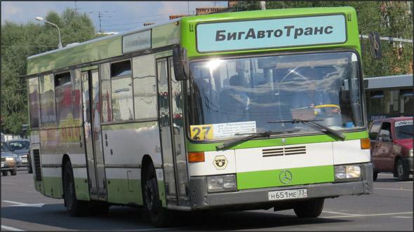 транспорта: продолжение