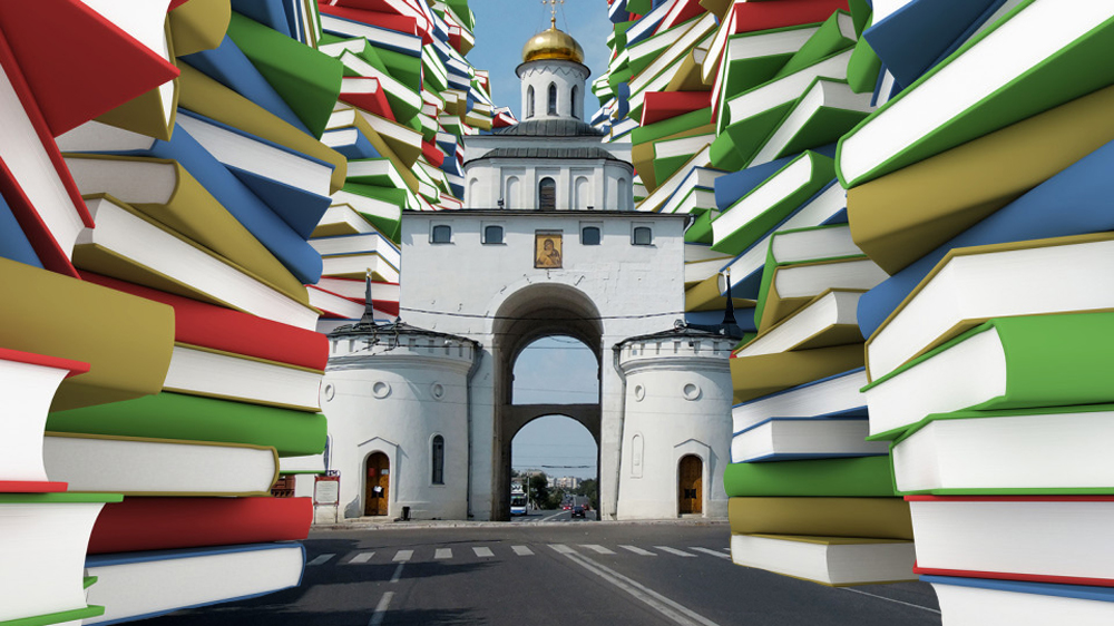 Владимир вновь будет столицей. Библиотечной