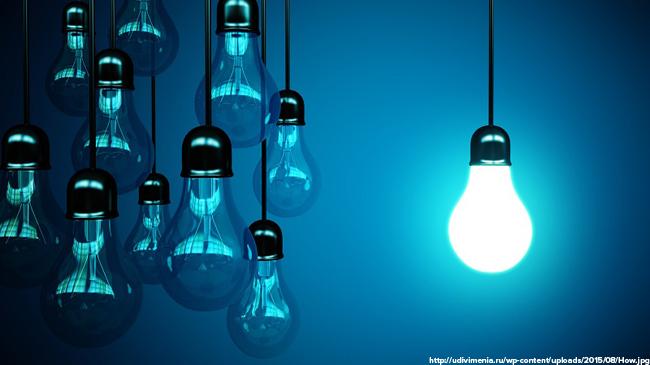 ВОрловской области один изсамых дорогих тарифов наэлектричество