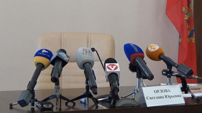 ОНФ уличил администрацию Владимирской области всокрытии трат на«самопиар»