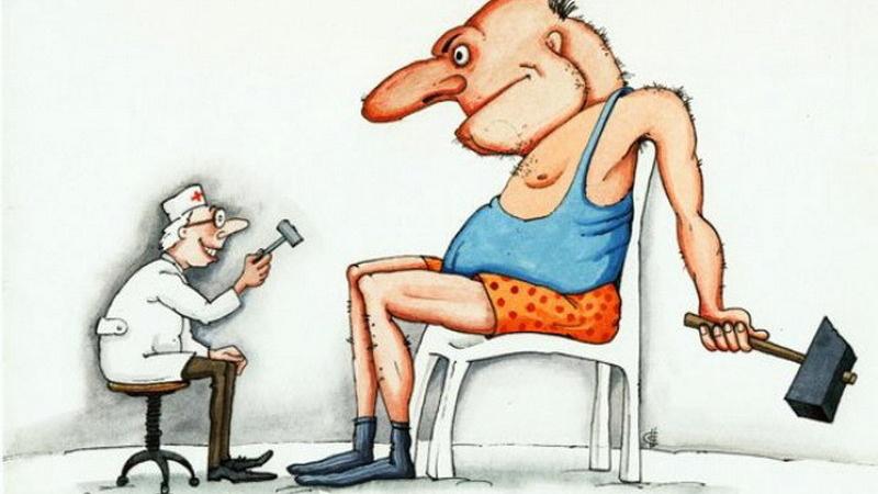 Днем, пациент прикол картинка
