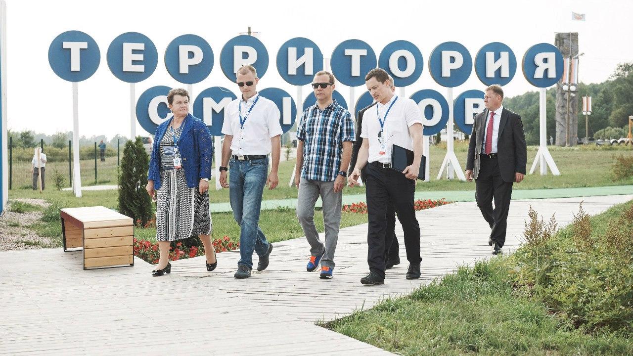 Объявлен прием заявок наВсероссийский молодежный форум «Территория смыслов»
