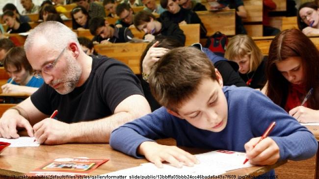 Граждан Камчатки приглашают на«Всероссийский географический диктант»