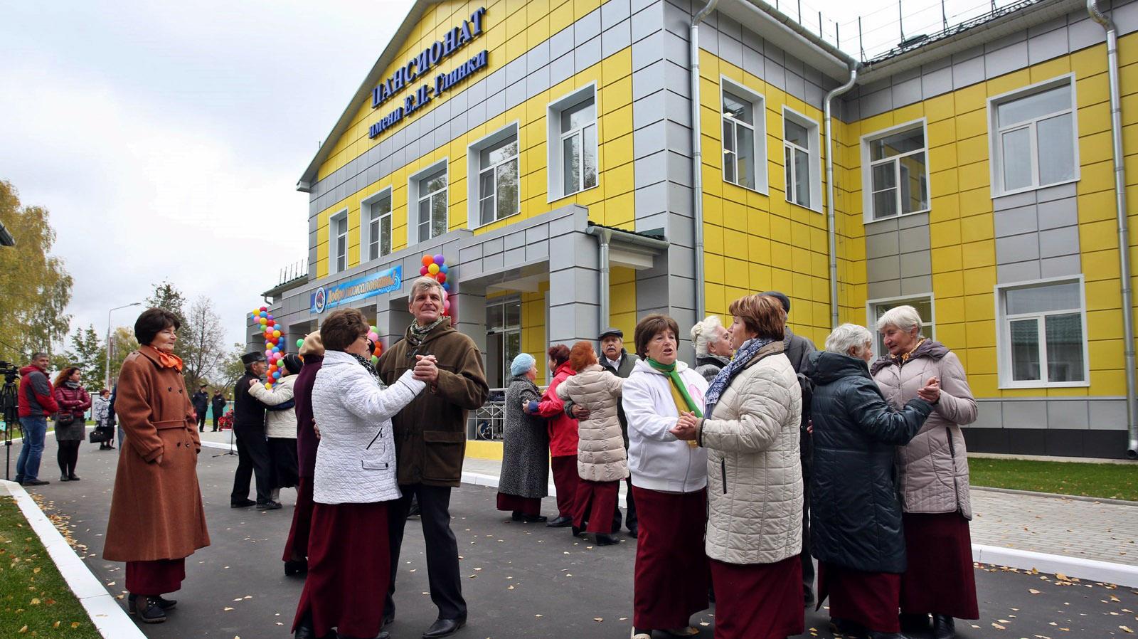 Дома и пансионаты для престарелых во владимирской области мероприятия для пожилых в доме культуры