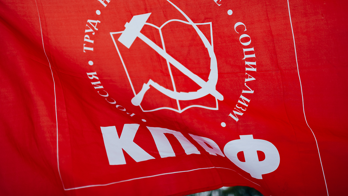 КПРФ обнародовала предварительный список своих кандидатов в депутаты Владимирского горсовета. Четверть выдвиженцев членами компартии не являются