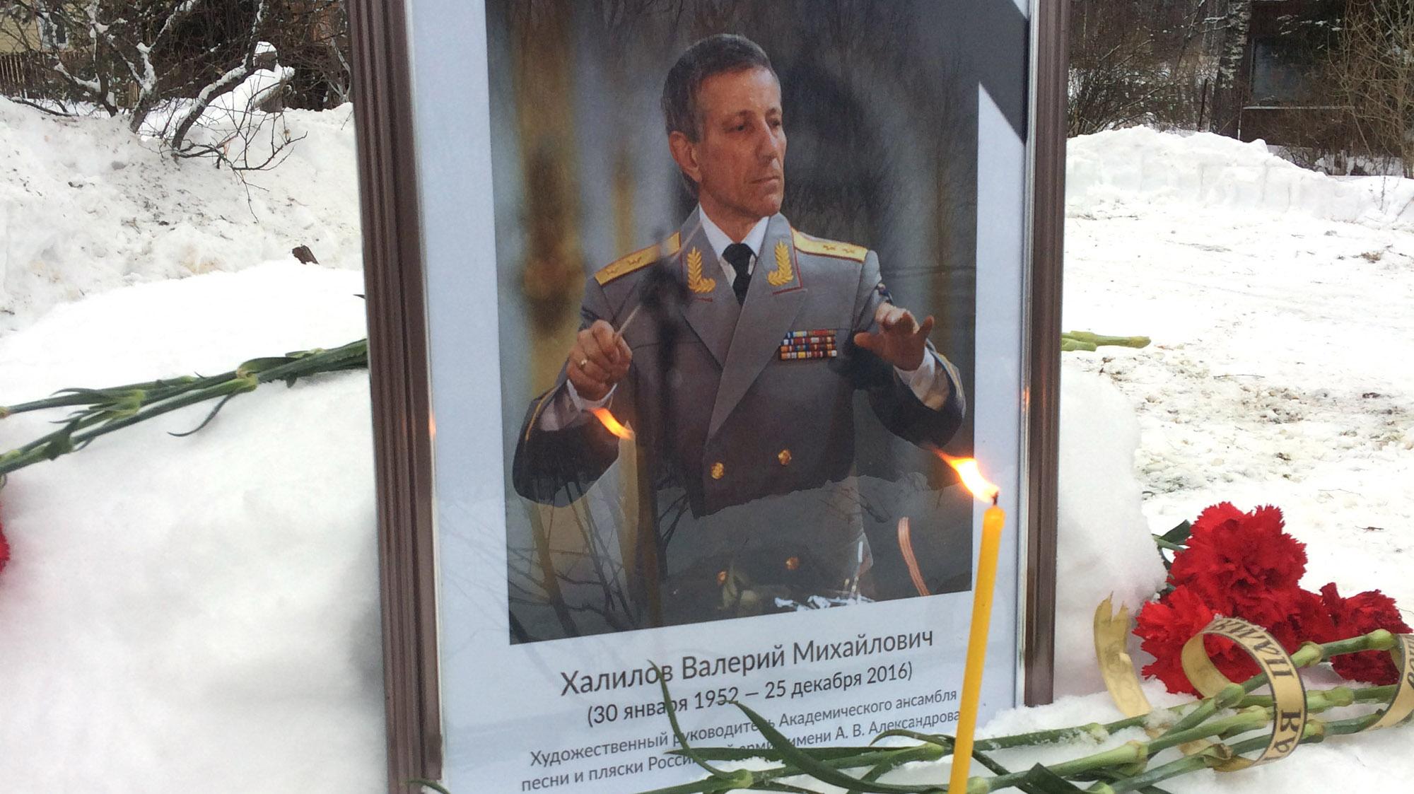 ВКиржаче появится улица впамять оВалерии Халилове