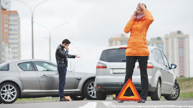 Астраханская область занимает 9-е место врейтинге «токсичности» ОСАГО
