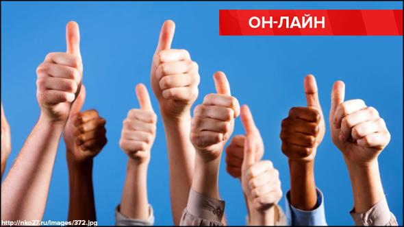 О роли гражданского общества в развитии Владимирской области