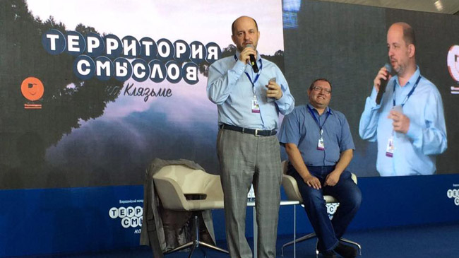 Игорь Каграманян посетил молодежный форум «Территория смыслов наКлязьме»