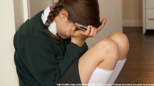 Под Владимиром 12-летней школьнице одноклассницы выбили зубы