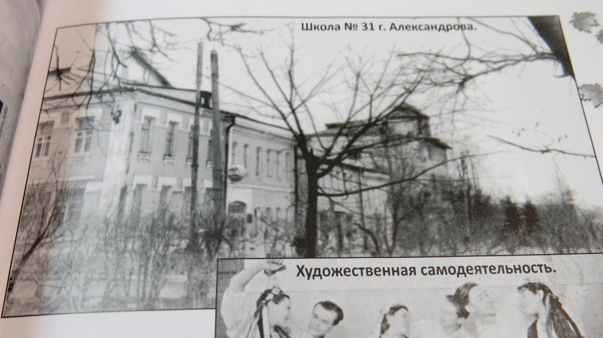 Уроки по анатомии с русской учительницей 1 фотография