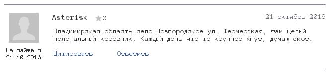 asterisk.png