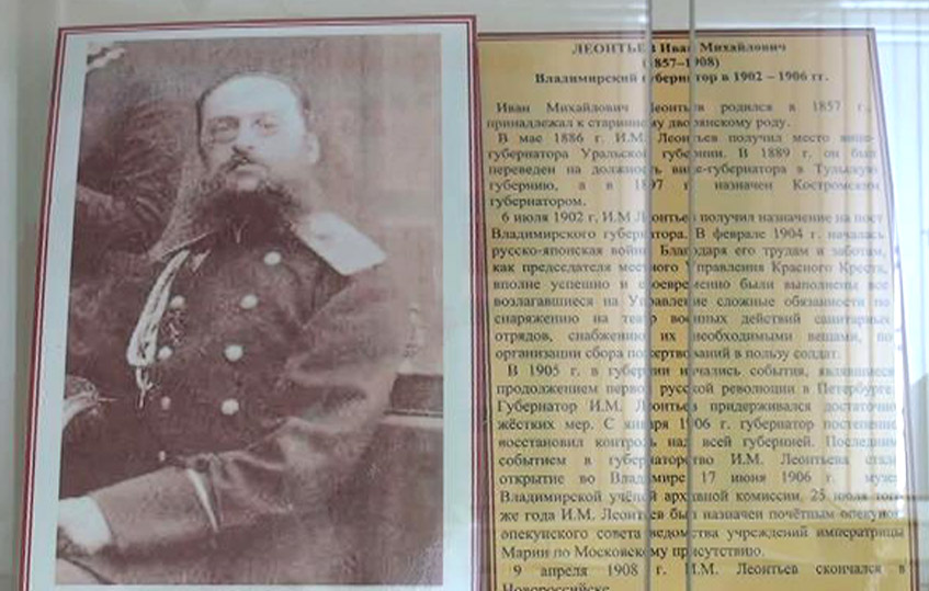 Иван Леонтьев.jpg