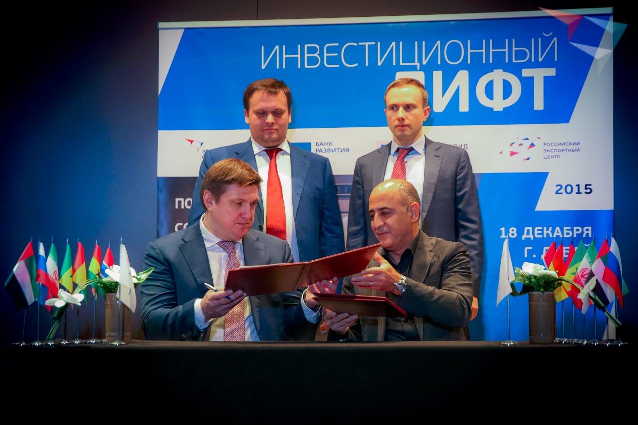 волгабас руководство во владимирской области