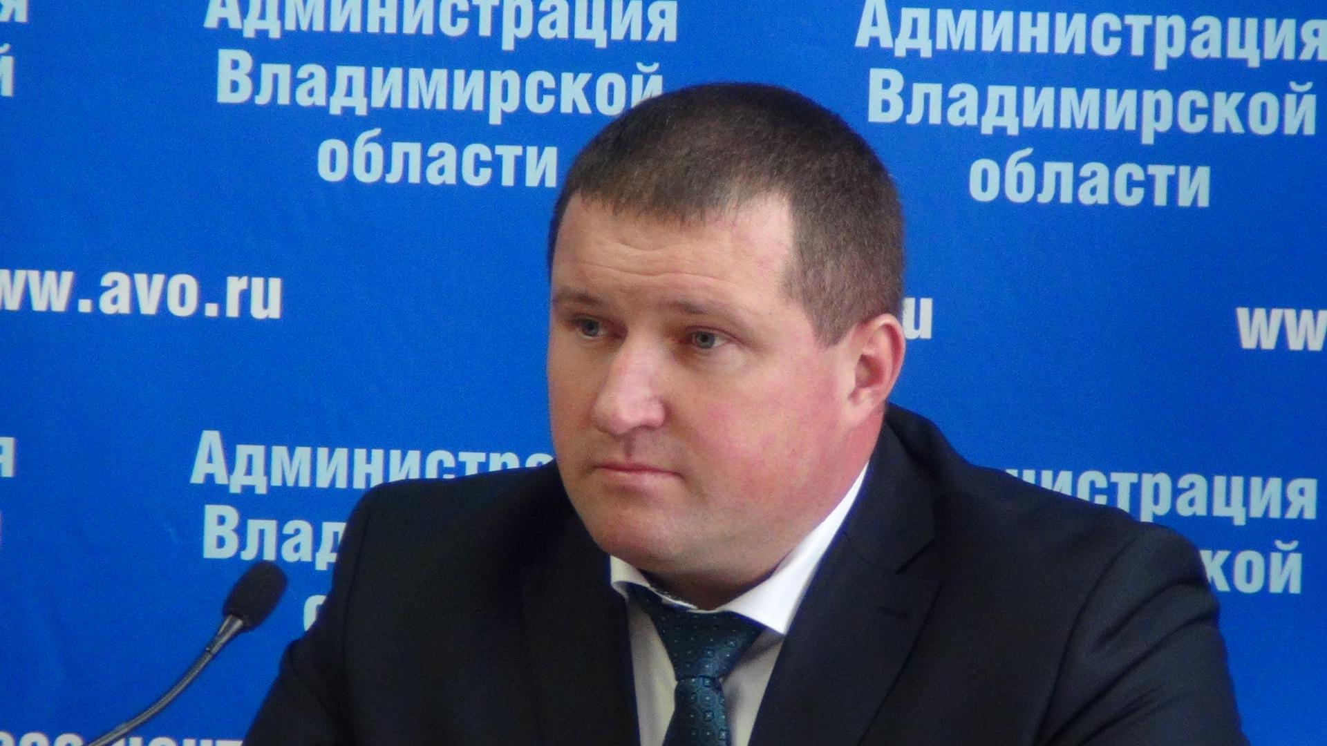 Lazovoy