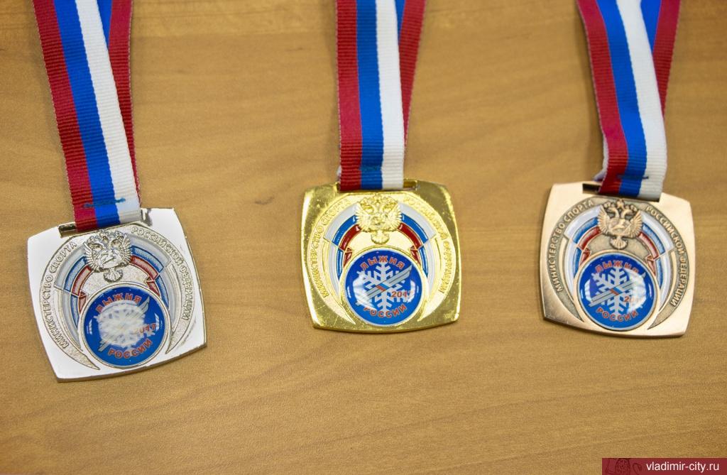 ВПетрозаводске начали раздавать стартовые номера участников «Лыжни России»
