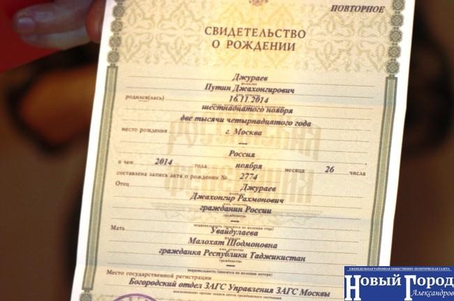 Картинки по запросу Двухлетний владимирский Расул стал Путиным