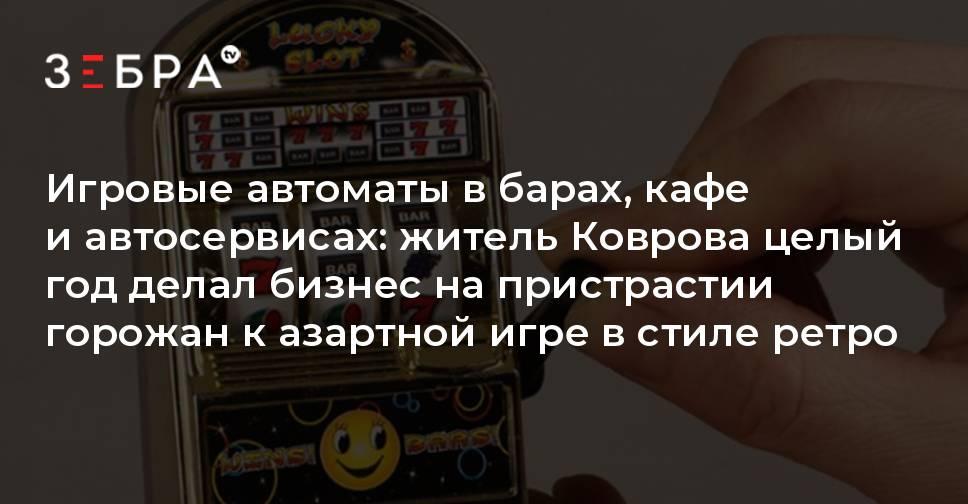 Пробки играть онлайн игровые автоматы