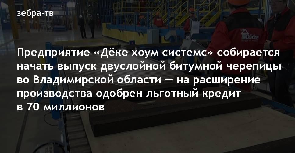зебра займ отзывы потребительский кредит новосибирск ставки
